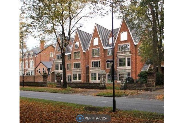 Thumbnail Flat to rent in Bristol Court, Birmingham