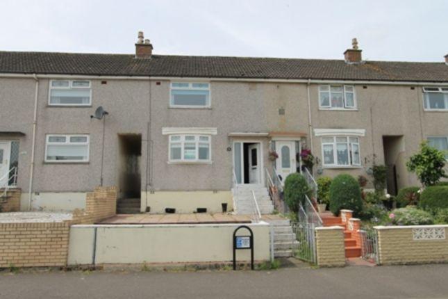 Thumbnail Semi-detached house to rent in Dunottar Avenue, Coatbridge