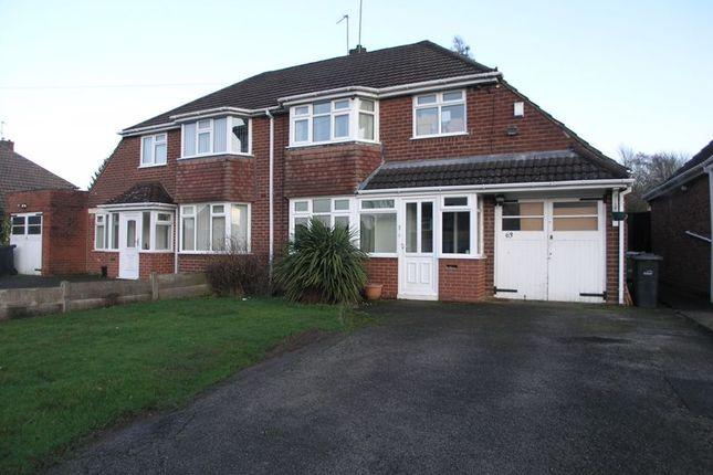 Thumbnail Semi-detached house for sale in Longmoor Road, Hayley Green, Halesowen