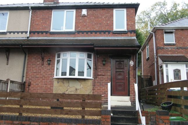 Thumbnail Semi-detached house for sale in Charter Crescent, Cradley Heath