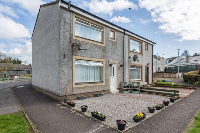 Thumbnail End terrace house for sale in 13 Station Avenue, Howwood
