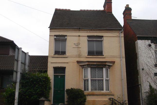 Thumbnail Flat to rent in Watling Street, Wilnecote, Tamworth