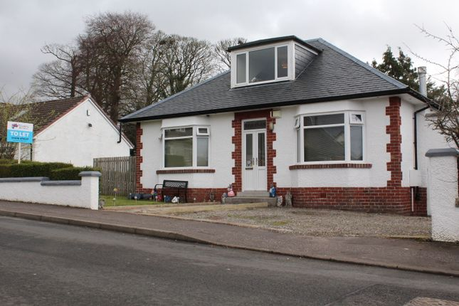 Thumbnail Detached bungalow to rent in 4 Muirend Road, Cardross