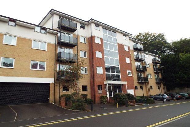 Thumbnail Flat to rent in Seacole Gardens, Shirley, Southampton