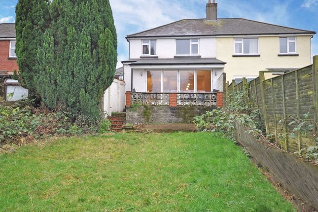 Photo 20 of Incredible Extended House, Badminton Road, Newport NP19