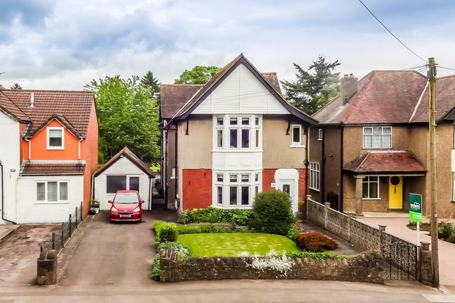 Thumbnail Detached house for sale in Church Road, Lydney
