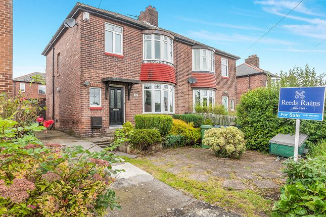 Thumbnail Semi-detached house for sale in Naylor Avenue, Winlaton Mill, Blaydon-On-Tyne