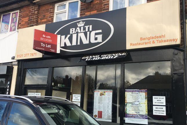 Thumbnail Maisonette to rent in Kingsbury Road, Erdington