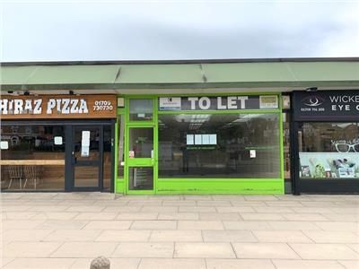 Thumbnail Retail premises to let in Bawtry Road, Wickersley, Rotherham