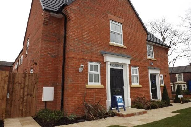 2 bed semi-detached house to rent in Pilkington Court, The Royals, Blackburn