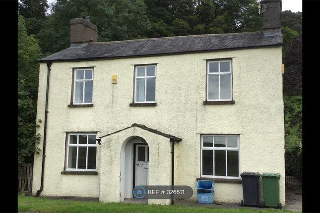 Thumbnail Detached house to rent in Selside, Kendal