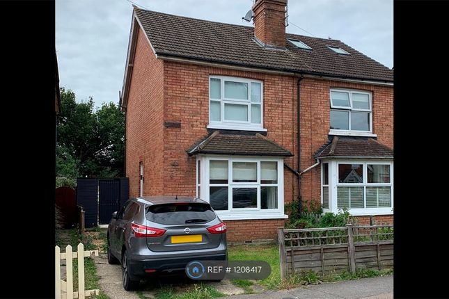 Thumbnail Semi-detached house to rent in Lumley Road, Horley