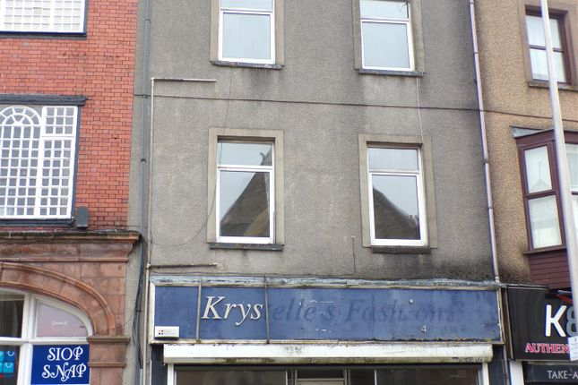 Thumbnail Flat to rent in Cowell Street, Llanelli