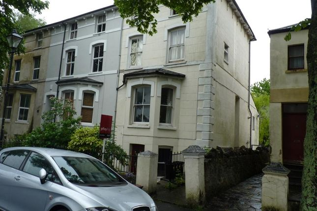 Thumbnail Terraced house for sale in Wordsworth Avenue, Cardiff