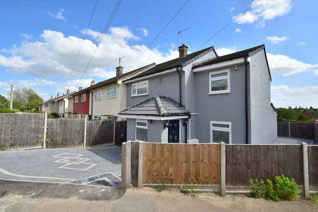 Kinsdale Drive, Thurnby Lodge, Leicester LE5