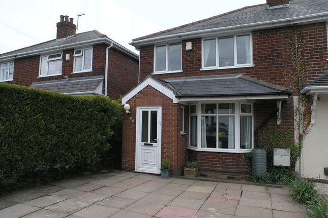 Thumbnail Semi-detached house for sale in Garland Crescent, Halesowen