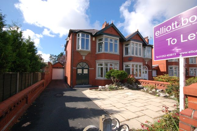 Thumbnail Semi-detached house to rent in South Park Drive, Blackpool