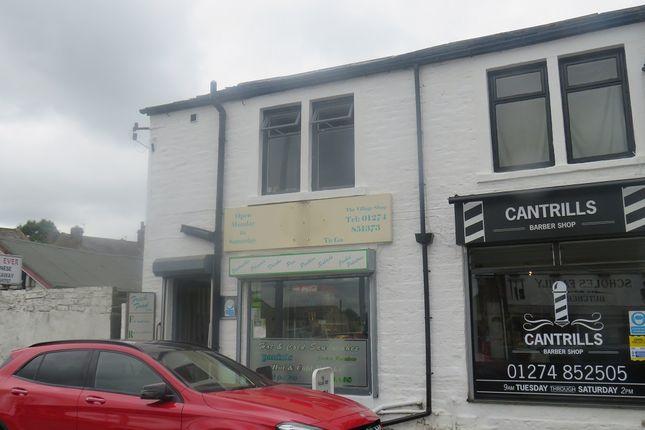 Thumbnail Restaurant/cafe for sale in Westfield Lane, Scholes