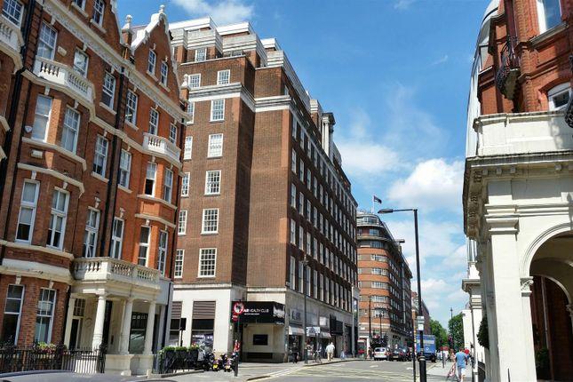 Exterior of Park Street, London W1K