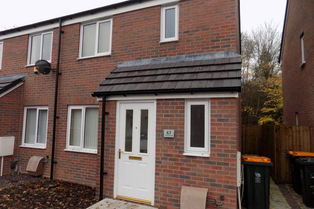 Thumbnail Property to rent in Edmundsbury Road, Duffryn, Newport