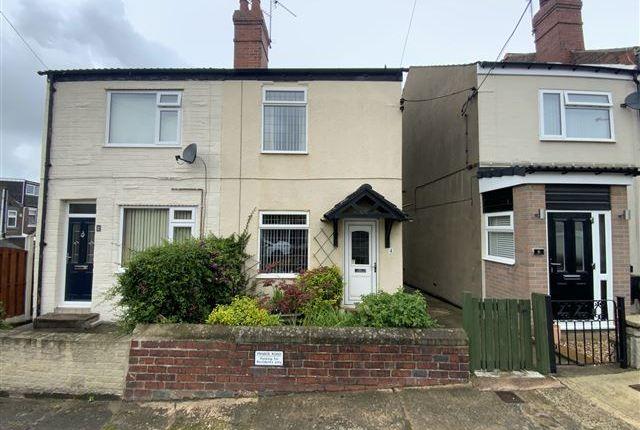 Thumbnail Semi-detached house for sale in Egerton Road, Swallownest, Sheffield