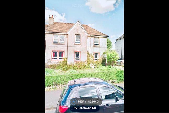 Thumbnail Flat to rent in Cardowan Road, Stepps, Glasgow