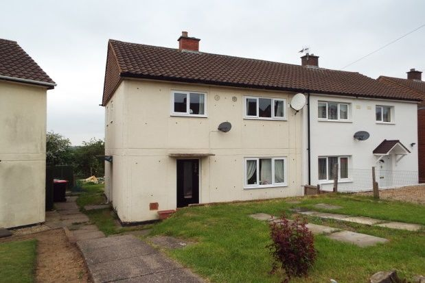 Thumbnail Property to rent in Kitwood Avenue, Dordon, Tamworth
