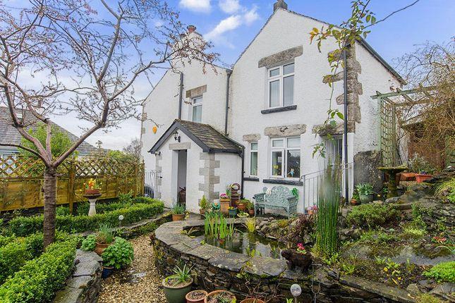 Thumbnail Detached house for sale in Back Road, Lindale, Grange-Over-Sands