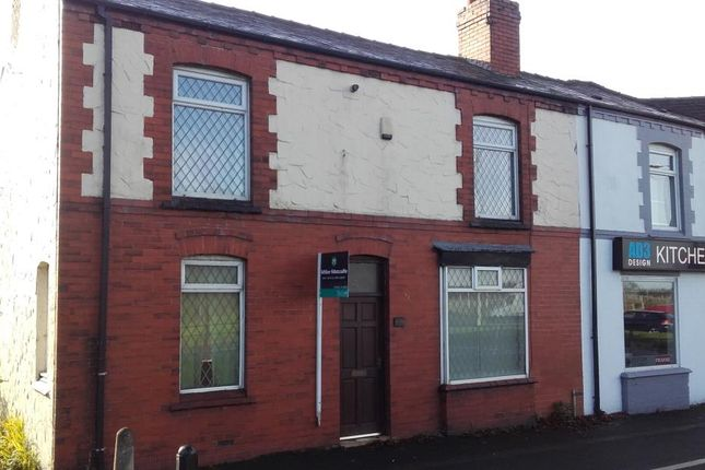 Thumbnail End terrace house to rent in Bolton Road Industrial Estate, Bolton Road, Westhoughton, Bolton