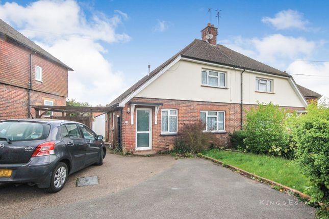 Thumbnail Semi-detached house to rent in Elmhurst Avenue, Pembury, Tunbridge Wells