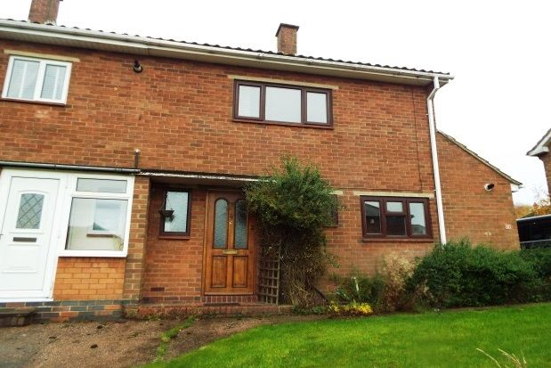 Thumbnail Property to rent in Park Lane, Shenstone