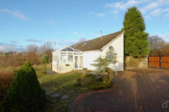 Remarkable 2 Bed Detached House For Sale In The Lodge Easter Moffat Complete Home Design Collection Epsylindsey Bellcom