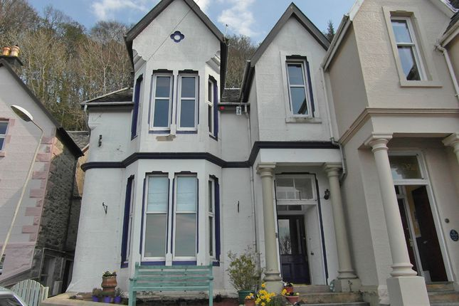 Thumbnail Town house for sale in Rockfield Road, Oban