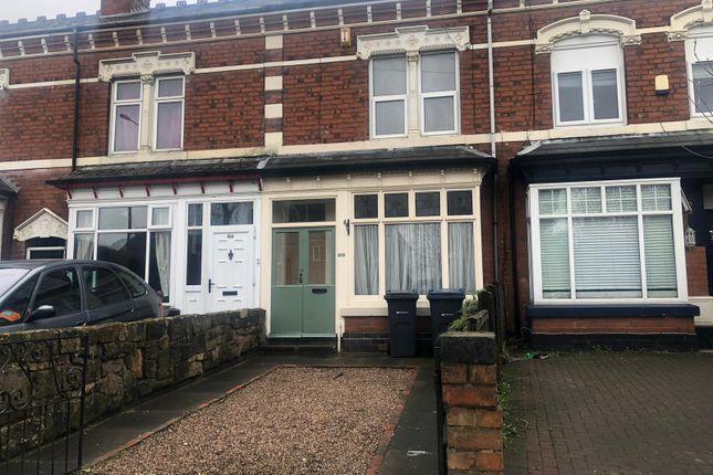 Thumbnail Terraced house for sale in Vicarage Road, Kings Heath, Birmingham