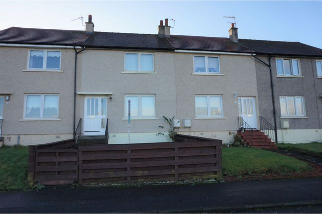 Thumbnail Terraced house to rent in Abercairney Crescent, Falkirk