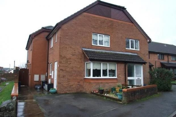 Thumbnail End terrace house to rent in Grove Gardens, Church Road, Caldicot, Monmouthshire