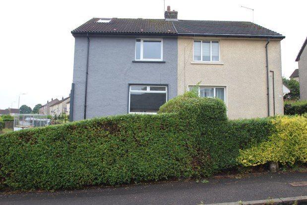 Thumbnail Property to rent in Ure Crescent, Bonnybridge