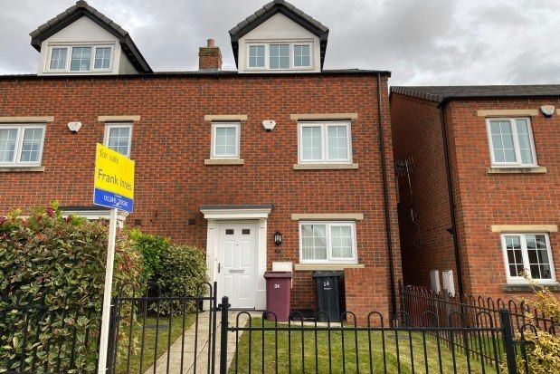 Thumbnail Property to rent in Carr Vale Road, Chesterfield