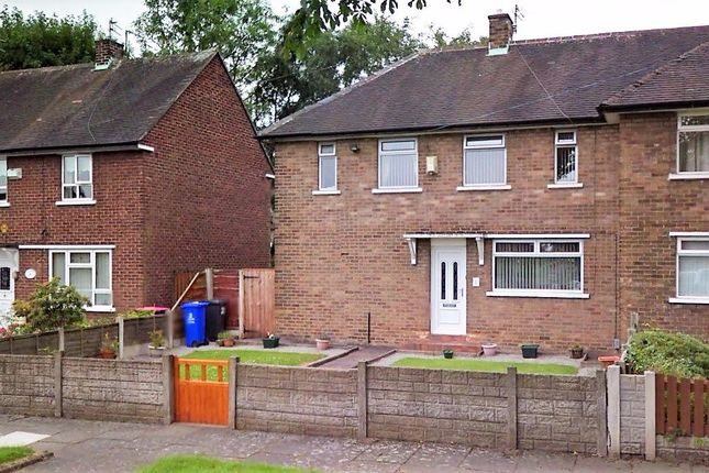 Thumbnail Room to rent in Selby Drive, Salford