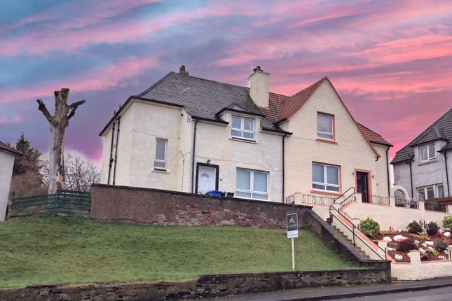 Thumbnail Semi-detached house for sale in Broom Drive, Clydebank