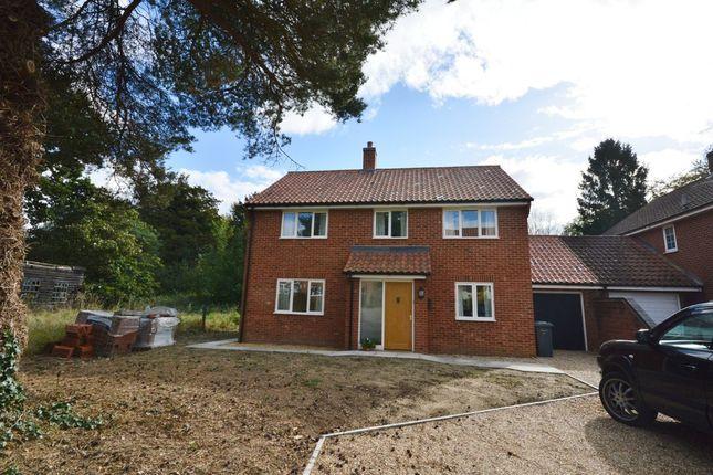 Thumbnail Detached house to rent in Aldecar Lane, Benhall, Saxmundham