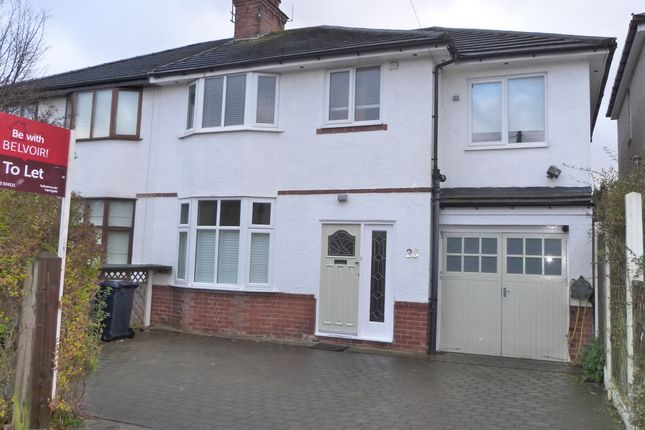 Thumbnail Semi-detached house to rent in Heath Grove, Harrogate