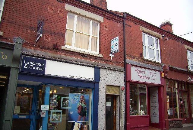Thumbnail Flat to rent in High Street, Swadlincote