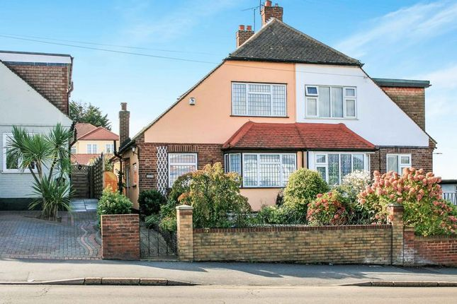 Thumbnail Semi-detached house for sale in Pettits Lane, Gidea Park, Romford