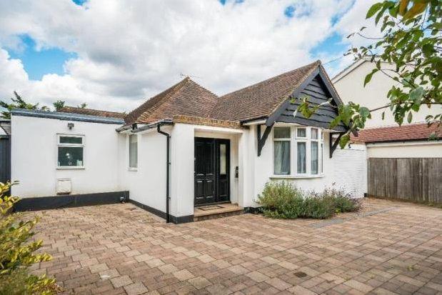 Thumbnail Detached bungalow to rent in Salisbury Road, Worcester Park
