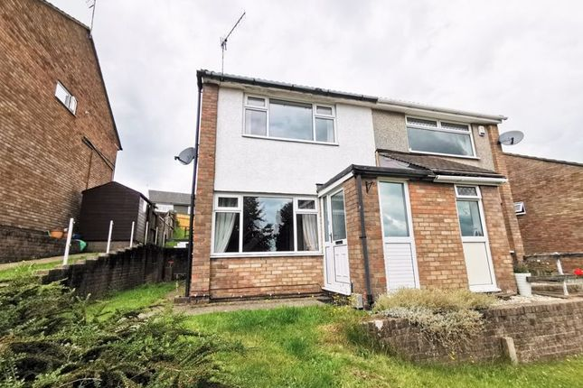 Thumbnail Semi-detached house for sale in Brigham Court, Caerphilly