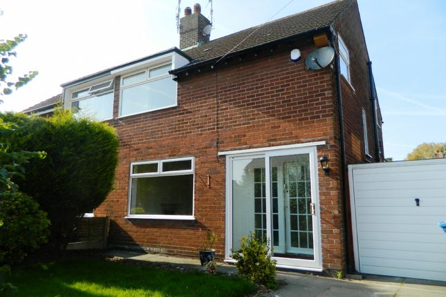 Thumbnail Semi-detached house to rent in Hillfoot Green, Woolton, Liverpool
