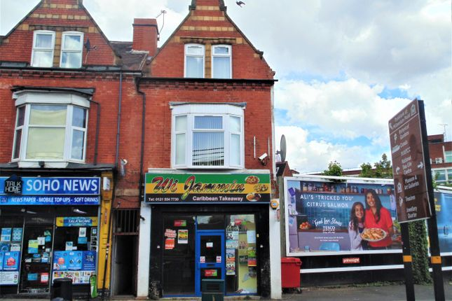 Thumbnail Retail premises for sale in Soho Hill, Hockley