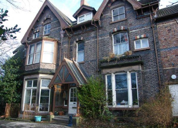 Thumbnail Flat to rent in Broadlands, 1 Alexandra Drive, Liverpool