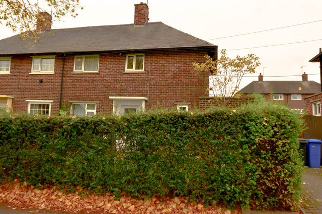 Thumbnail Semi-detached house to rent in Stradbroke Drive, Sheffield
